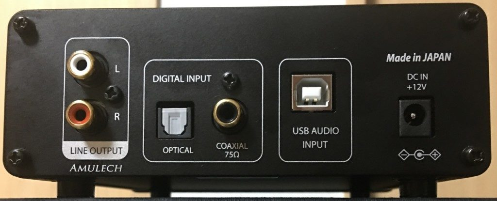 AL-38432DQの端子側の画像