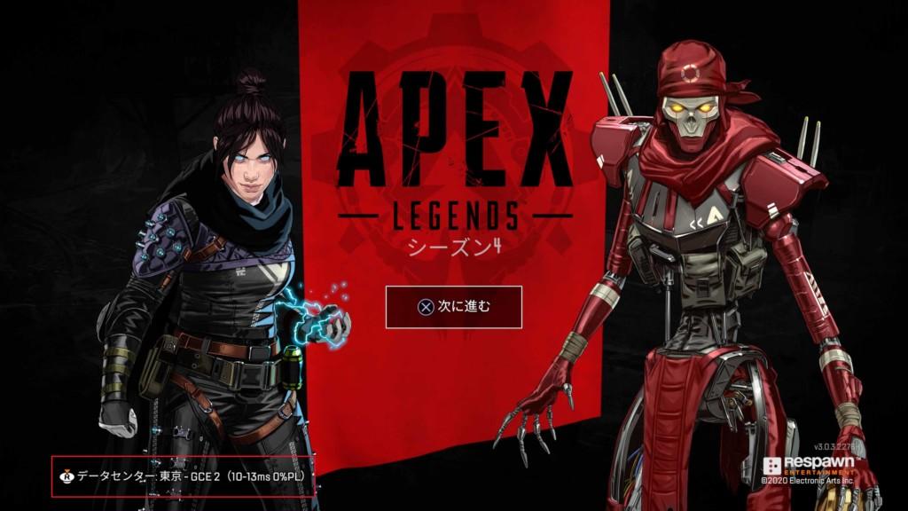 Apex Legends_20200421224156
