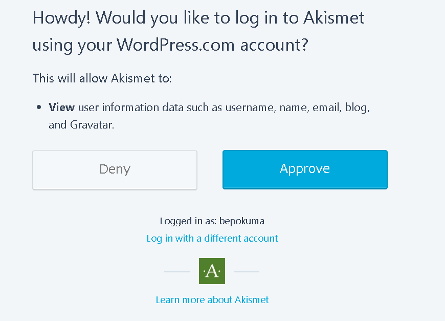 Akismetをこのワードプレスのアカウントで使いますかと聞かれる
