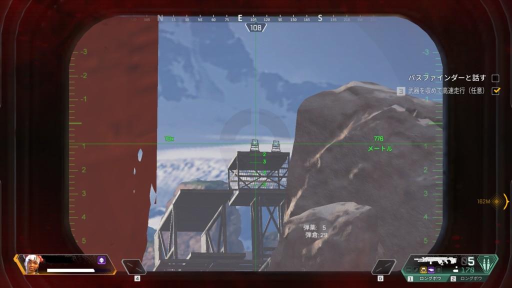 800m近く離れた的に対してのロングボウを使った練習1