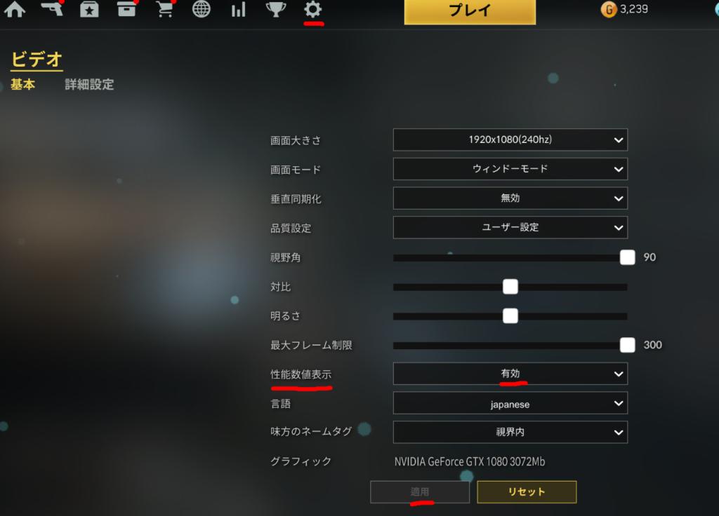 ironsight(アイアンサイト)のゲーム画面上でping値やFPSを表示