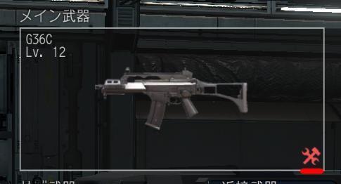 アイアインサイトで武器の修理費用が4000コインになってからこの赤い修理マークが出るようになった