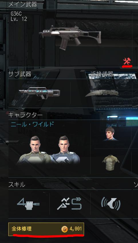 武器を修理せずに使い続けてもその武器が消えることはない