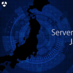 IRONSIGHT(アイアンサイト)に日本サーバーが設置された