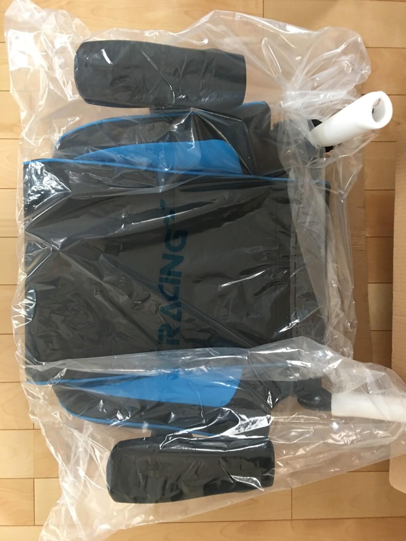 AKRACINGゲーミングチェアPRO-X-BLUEの座部