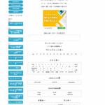 ちょっとしたキーボード故障チェック・テストの画面