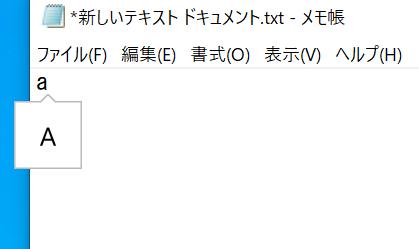Google 日本語入力の文字切替時の「A」の表示