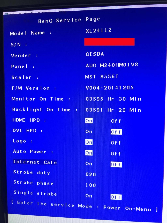 XL2411ZのBenQ Service Page(裏設定メニュー)を表示させた状態