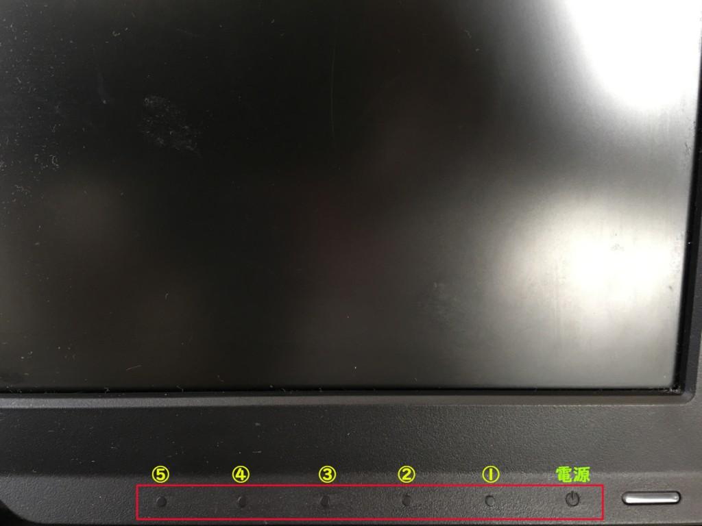 BenqXL2411のボタン