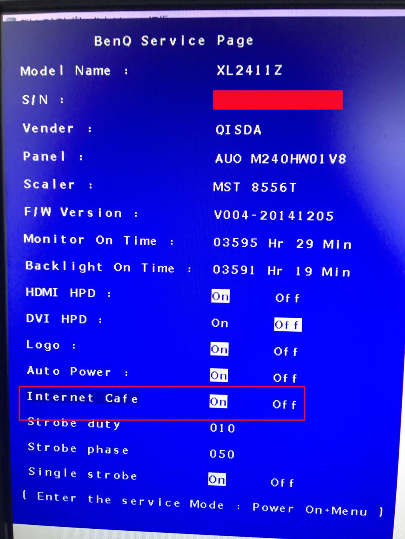 XL2411の裏設定であるサービスページ内にあるインターネットカフェをオンにする