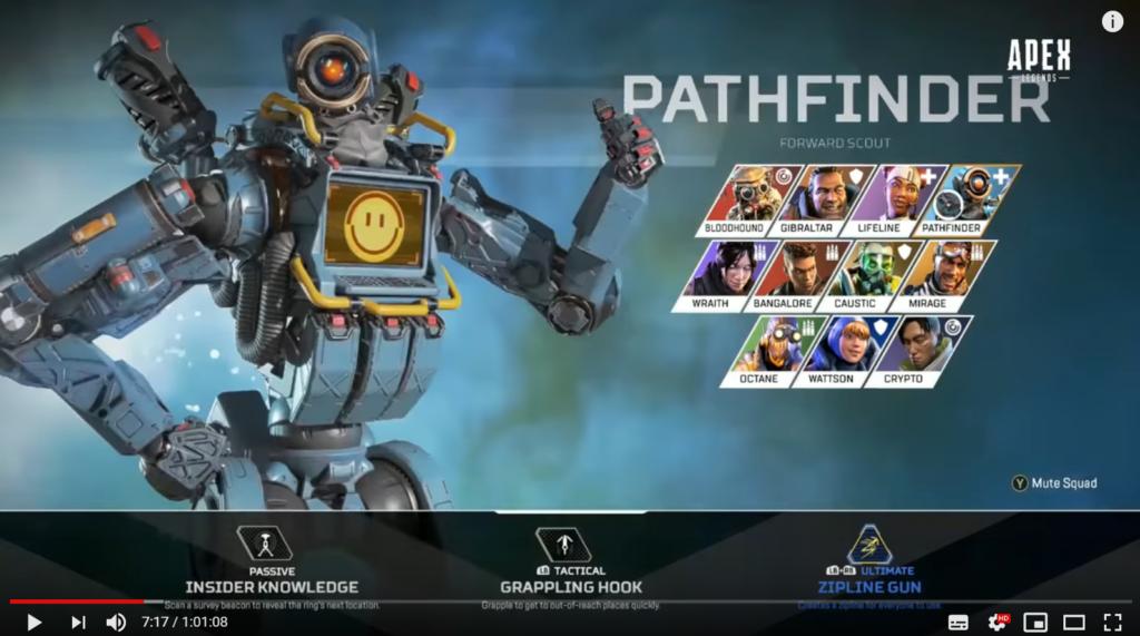 Apex Legendsのトレーニングモードでキャラ選択やキャラ変更ができるようになる