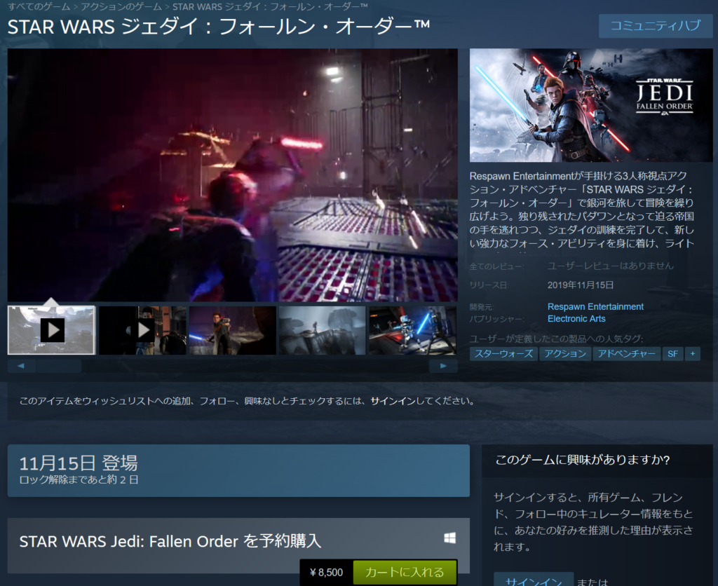 EAが8年ぶりにSteamに復帰することになり、SteamでSTAR WARSなどのEAのゲームがプレイできるようになる