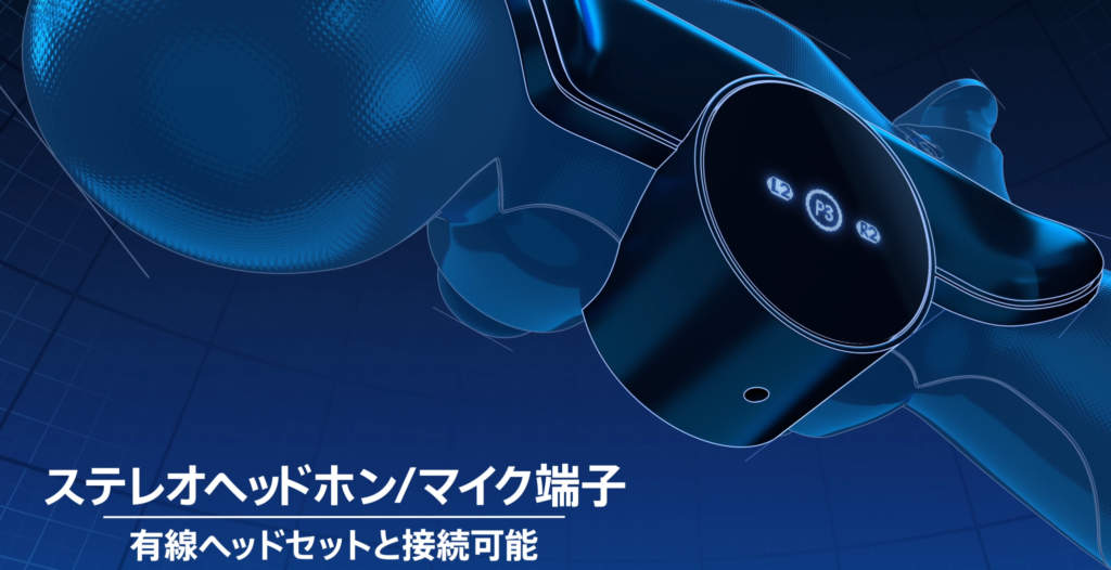 背面ボタンアタッチメント自体にもステレオヘッドホン&マイク端子が備えられていますので、3.5mmミニプラグで有線接続するヘッドセットを利用することも出来る