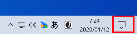 デスクトップ画面上の右下にある通知アイコンをクリックする