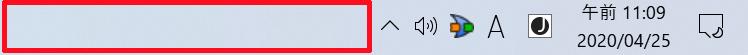 タスクバーの空白を右クリックする