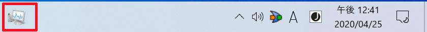 タスクバーへ「タスクマネージャー」が設置(ピン留め)されますので、後はそれをクリックして起動する
