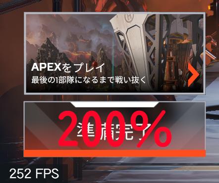 FPSカウンターのウィンドウサイズ200%にした時