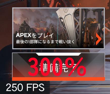 FPSカウンターのウィンドウサイズ300%にした時
