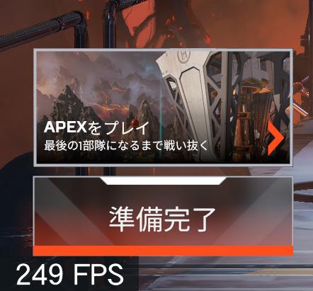 Originにある機能を使ってApex legendsなどのOriginのゲーム上にFPS表示をした状態