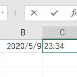 エクセル(Excel)でショートカットキーを用いて今日の日付と現在の時刻を入力する方法!