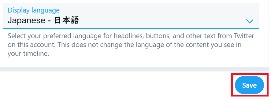 「Japanese-日本語」を選択しましたら、最後に「save」をクリックし設定を保存する