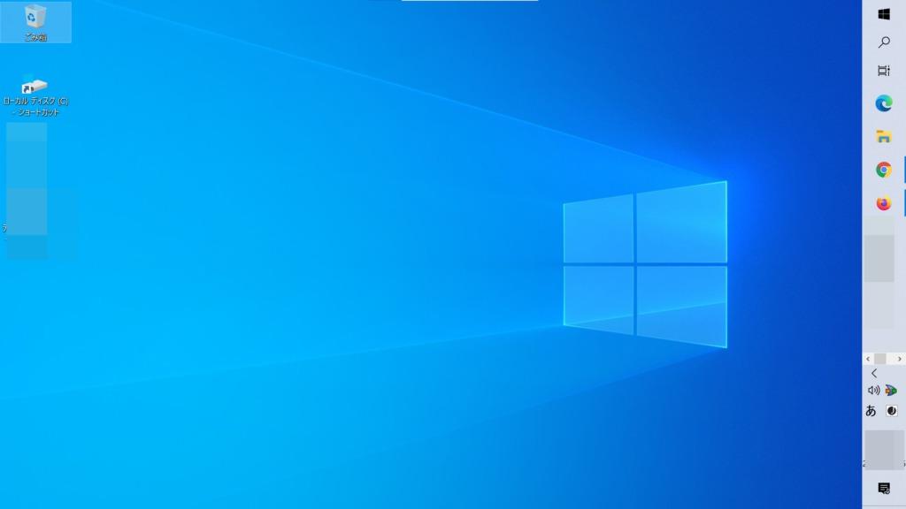 Windows 10でタスクバーの位置を自在に簡単に移動する方法!
