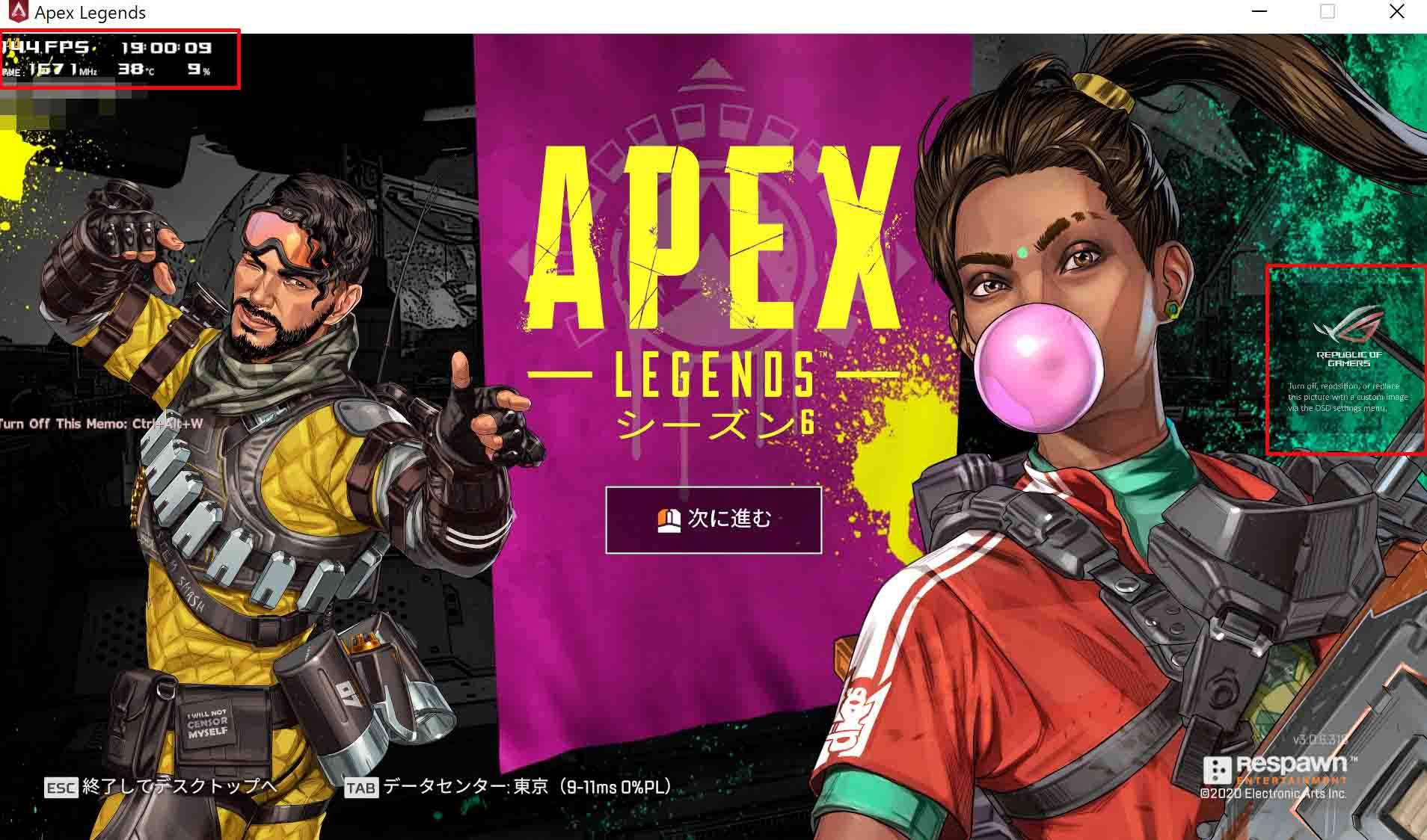 ゲーム起動時にturn off, reposition, or replace this picture with a custom image via the OSD settings menu