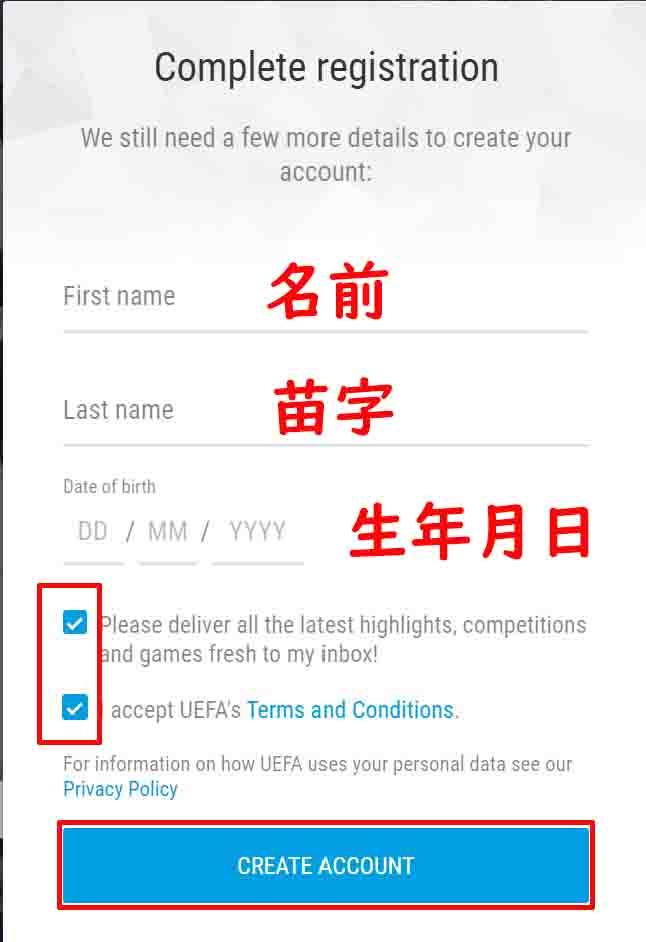 上から名前、苗字、生年月日を入力し、その下にある2つの規約にチェックを入れ「CREATE ACCOUNT」をクリックします。