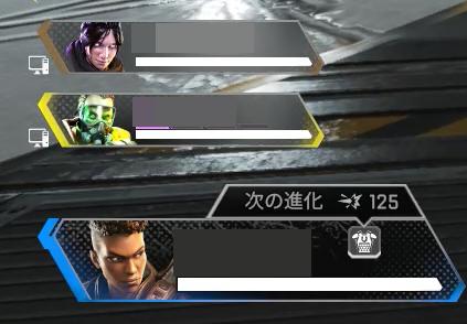Apex Legendsでクロスプレイをオフに設定する方法