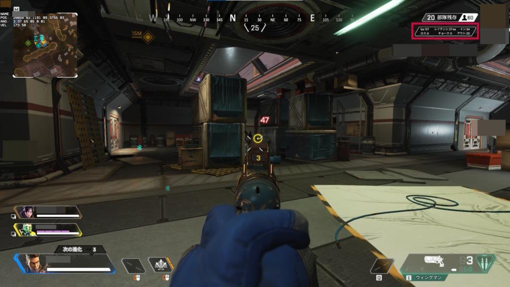 Apex Legendsで試合中にプレイ画面上にFPSやレイテンシ(Ping値)を表示する方法!