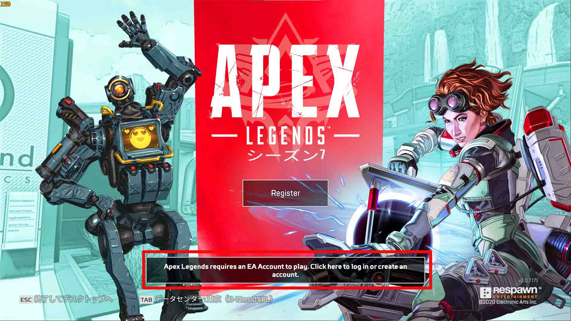 ④Apex Legends requires an EA Account to play. Click here to log in or create an account.をクリックする