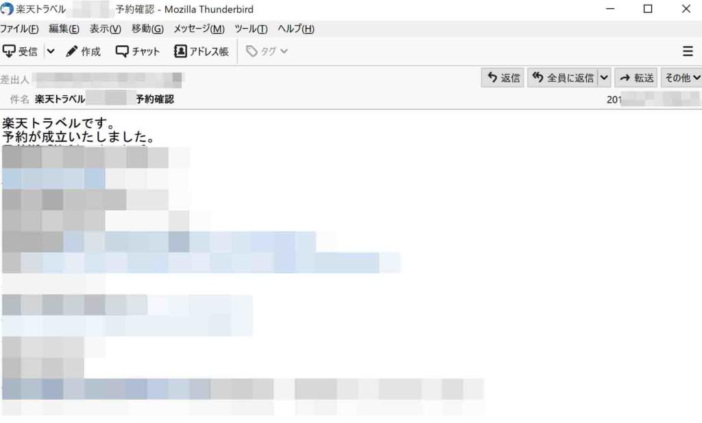 ガラケーのメールデータをPCへバックアップしてPCでそのメールの中身を閲覧する方法!