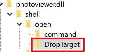 その項目の名前「新しいキー #1」を「DropTarget」へと変更します。