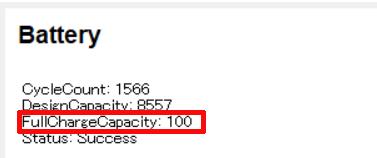 古いiPadでもバッテリーの劣化具合を示す「FullChargeCapacity」が100と表示されていた