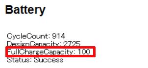 iPhone内で74%とバッテリーの劣化具合が表示されていたiPhoneでも「FullChargeCapacity」が100と表示されていた