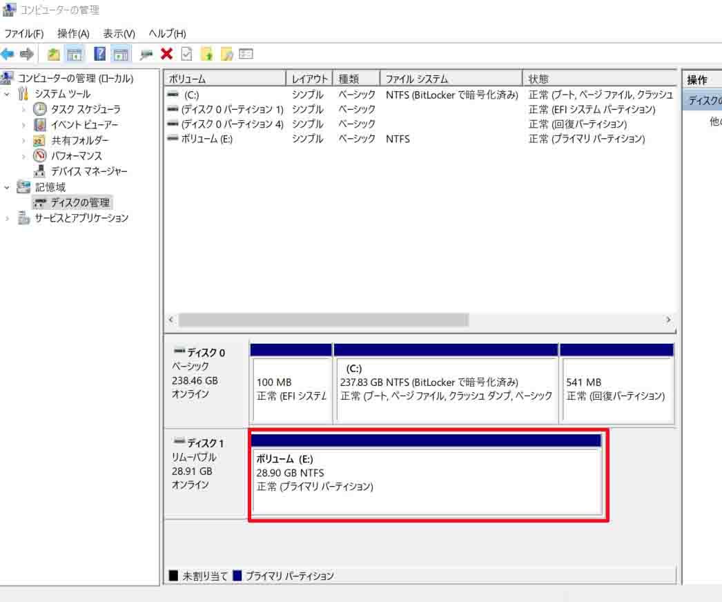 USBメモリーに新しいパーティションが作成されていれば完了