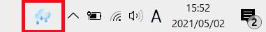 【Windows 10】タスクバーにあるニュースと関心事項をアイコン(お天気マーク)だけの表示にする方法