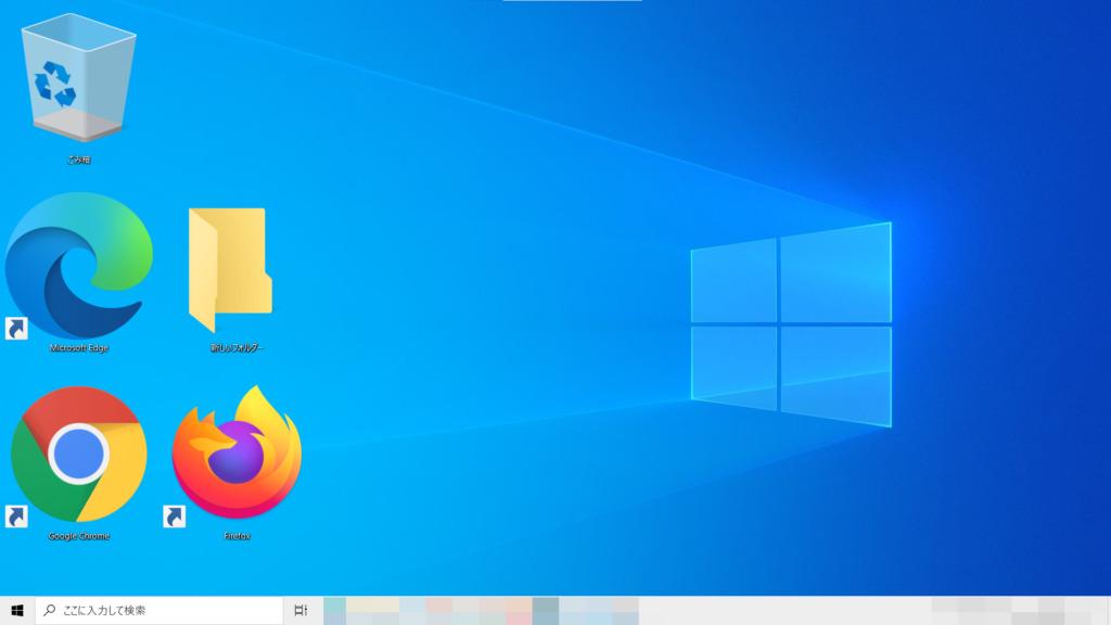 デスクトップ上のアイコンを大きく変更したい場合は、キーボードのCtrlキーを押しながらマウスホイールを上へスクロールしていきます。