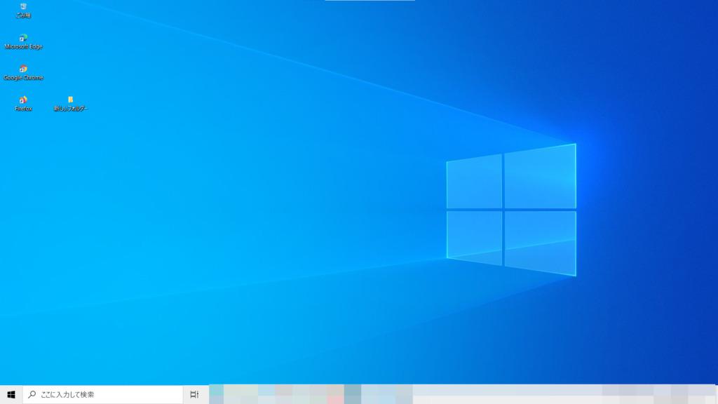 デスクトップ上のアイコンを小さく変更したい場合は、Ctrlキーを押しながらマウスホイールを下へスクロールしていきます。