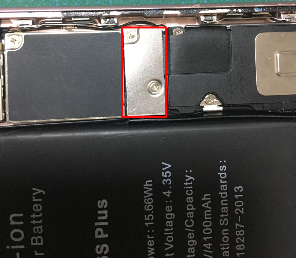 バッテリーを貼り付けましたら、バッテリーのコネクターの保護プレートを取り付け、2つのねじを取り付けます。