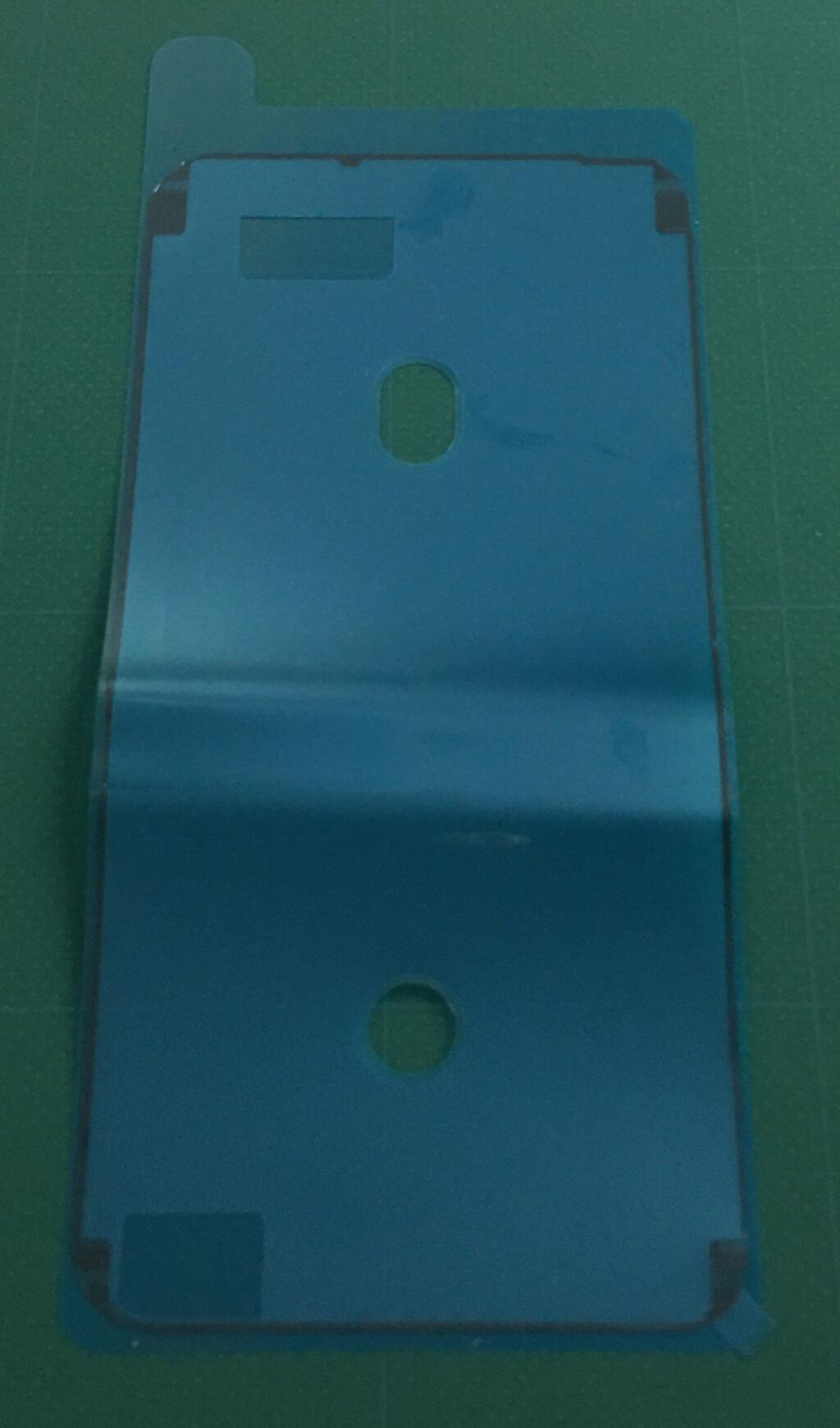 本体と液晶画面とを接着する際に使う軟質ガスケット(シール材)