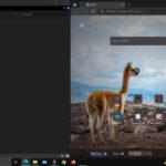 【Windows 10】白基調の画面から黒基調の画面に変更し文字を見やすくする方法