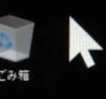 Windows10でマウスポインターの大きさを変更する方法