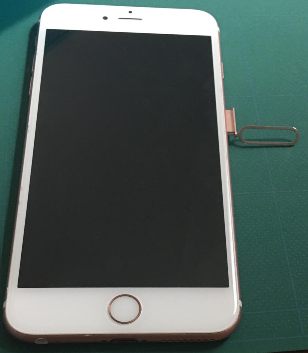 iPhoneのSIMカードの取り外し外し方