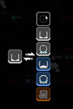 青拡張マガジンをせんとしている時に選択することができるスコープ