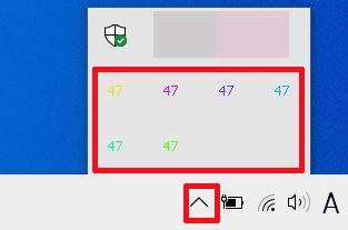 Windows 10起動時にCore Tempを最小化した状態で起動する方法