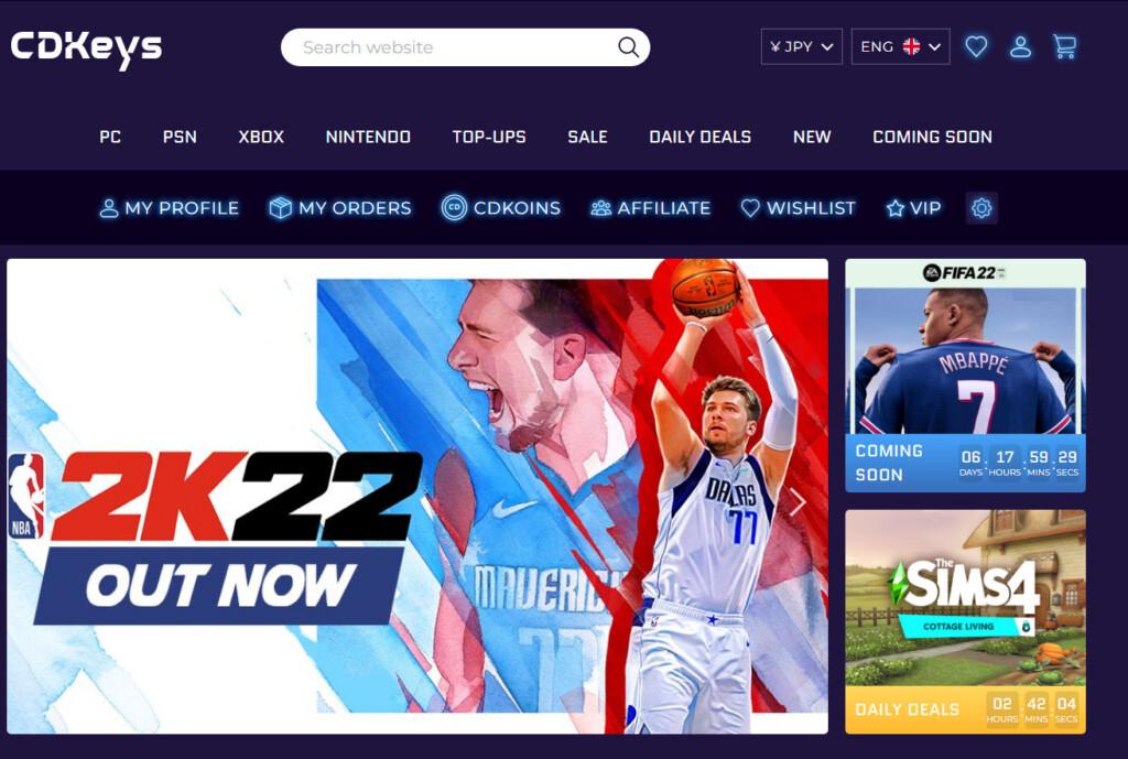 PCゲームなどを安く購入することができる鍵屋のCDkeys.com