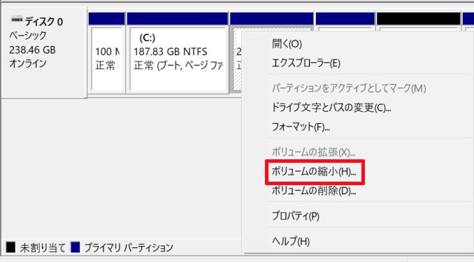 Windowsにある機能の「ディスク管理」でCドライブをCドライブと○ドライブといったように分割する場合には、一度Cドライブを「ボリュームの縮小」で未割り当てのドライブを作る