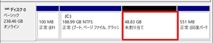 ボリュームDがこのように未割り当ての状態となりましたので、ボリュームCを右クリックする