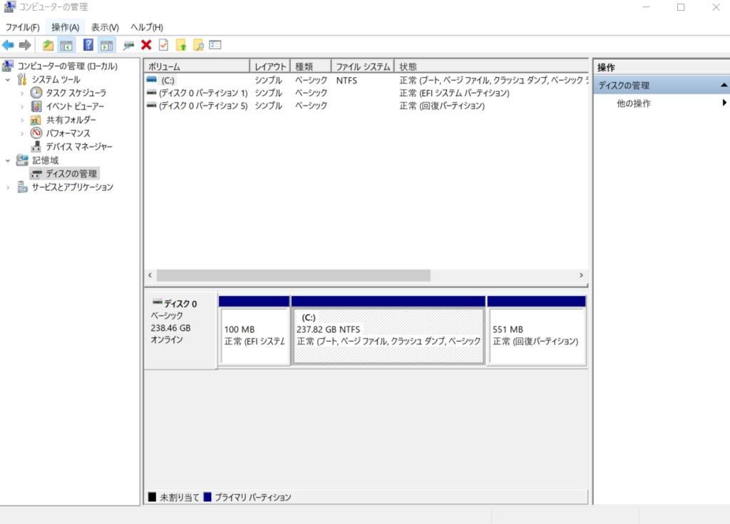 Windows 10に備え付けの機能である「ディスクの管理」